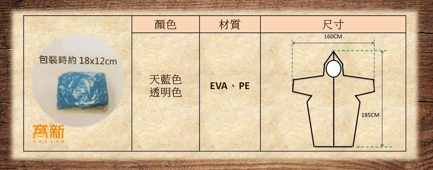 %e5%9c%96%e7%89%872