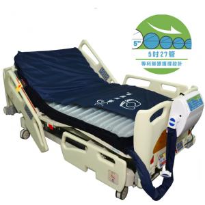 悅發鉑金 8565(未滅菌)腳跟照護設計