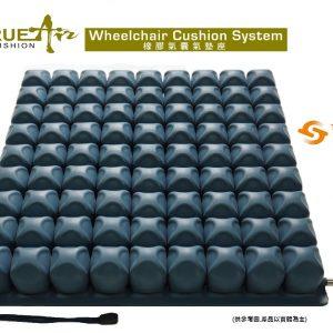 橡膠座墊去背圖 (2)