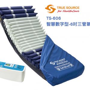 TS-606單獨去背圖 (2)