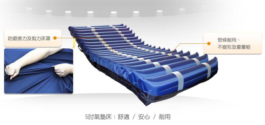 alternating-pressure-mattress-ts-106-pressure-mattress-01