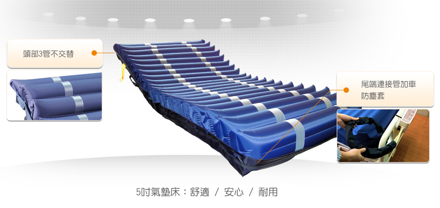 alternating-pressure-mattress-ts-106-pressure-mattress-03